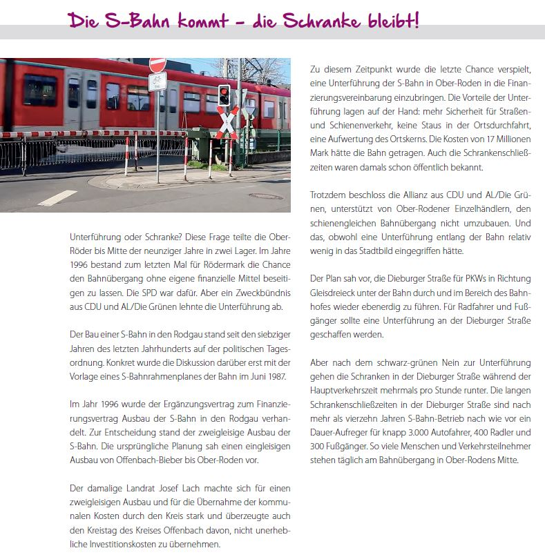 Bahnunterführung in Ober-Roden